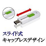 Transcend USBメモリ 16GB USB 2.0 スライド式 ホワイト (無期限保証) TS16GJF530