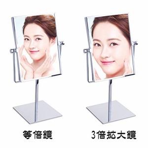 (イニシエ・ウルウ)GURUN 化粧 ミラー 3倍 拡大 鏡 卓上 ミラー スタンド 女優鏡 メイク 真鍮 8インチ 両 JP2253-9.6*6*3