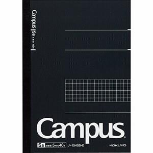 コクヨ キャンパスノートA5 5mm方眼罫 40枚 黒×5