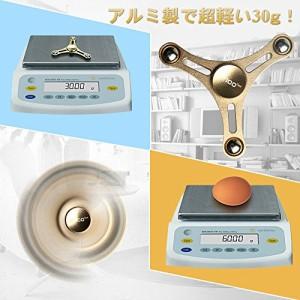 ハンドスピナー 指スピナー Hand spinner Innoo Tech 3枚羽 金色暇つぶし 大人気おもちゃ 子供大人に適用