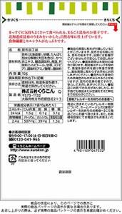 クラコン さける昆布 10g×10袋