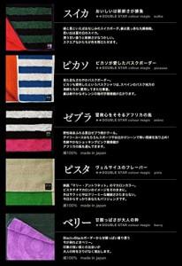 【今治タオル】 ベリィハンカチタオル/パープル 1-60526-86-PAP