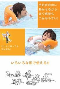 浮輪 子供 新概念の面白い浮き輪 子供の安全な水泳補助品!ウキワ うきわ ライフジャケ(YELLOW)