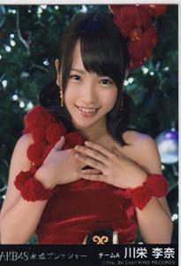 """""""AKB48 公式生写真 永遠プレッシャー 劇場盤 とっておきクリスマス Ver. 【川栄李奈】"""""""
