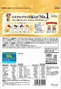 フルグラ 黒豆きなこ味 170g×10袋