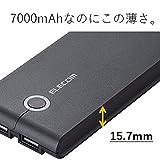 エレコム モバイルバッテリー 7000mAh 3.4A急速充電 2ポート ブラック DE-M01L-7034BK