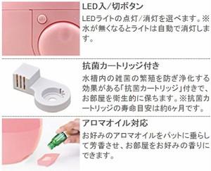 APIX 超音波式アロマ加湿器(タンク容量1.5L) 【SHIZUKU mini】 フローラルピンク AHD-035-PK