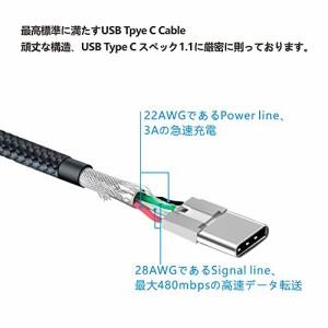 USB C to USB C ケーブル、Veckle USB Type C - Type C ナイロン編みケーブル Nexus 6P 5X Nintendo Switch Onplus 2 LG G5