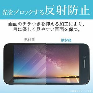 エレコム Galaxy S8 Plus フィルム 液晶保護フィルム 防指紋 気泡防止 反射防止 (安心の日本製) PM-GS8PFLFTN