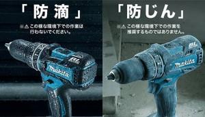 Makita マキタ 18V 充電式 ブラシレス 振動 ドリルドライバー XPH12 [並行輸入品]