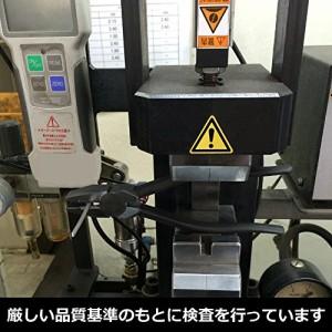 フジ矢 ペンチ JIS規格 200mm 1050-200