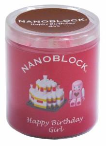 ナノブロック mamelog ハッピーバースデー ガール