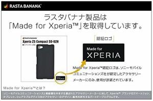 ラスタバナナ Xperia XZ 手帳型 ケース +COLOR ブラウン×ネイビー 2785XPXZ