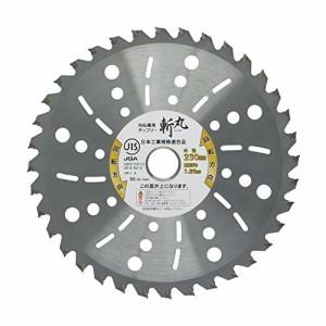 高儀 斬丸 JIS 草刈用チップソー 軽量雑草刈 230mm×36P