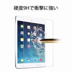 SIDARDOE iPad mini / mini 2 / mini 3 強化ガラス液晶保護フィルム日本製素材 3DTouch対応/硬度9H/飛散防止/気泡ゼロ