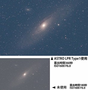 Kenko カメラ・眼視兼用レンズフィルター ASTRO LPR Type 1 77mm 天体観測・撮影用光害カット 377697