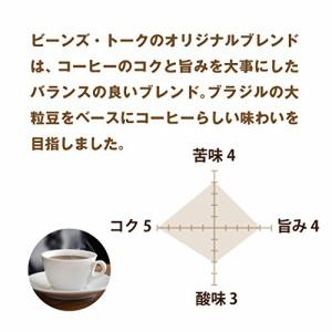 (. 限定)ビーンズ トーク オリジナルブレンドコーヒー 1kg(500g×2) ((豆のまま))