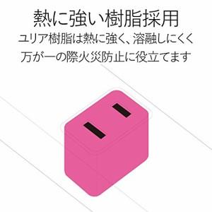 エレコム 電源タップ ACアダプタが5つ挿せる幅広コンセント 6個口 1m ブラック T-NSL-2610BK