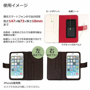 [各種スマートフォン対応]ハローキティ(レトロリボン)多機種スマホ対応手帳型ケース(ホワイト)(M-KT04)