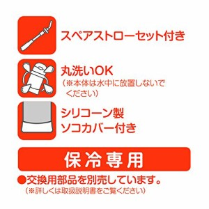 サーモス 真空断熱ベビーストローマグ 250ml 9ヶ月頃から もれないベビーマグ FHI-250B イエロー(Y)