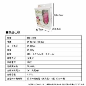 【シェーバー用・脱毛用アタッチメント付き】 ufurl LESARA(レサラ) ボディシェーバー MCE-3394