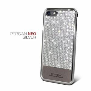 [DREAM PLUS] iPhone 7ケース,PERSIAN NEO ペルシアンネオ 本革ケース クリスタルラインストーン ポリカーボネシルバー DP-i7-PN02