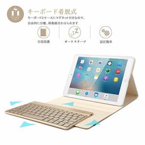 KVAGO iPad Pro 10.5 キーボード ワイヤレスBluetoothキーボード 7色バックライト 手帳型 キo 10.5カバー(ゴールド)