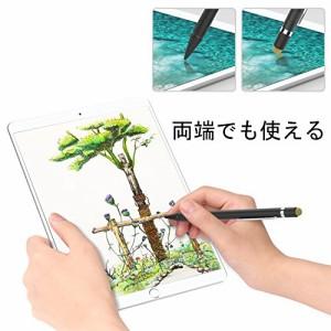 両用式スタイラスペン - ATiC 充電式+非充電式 超便利な両用式スタイラスペン・タッチペン BLACK (静電容量式iOS・Androidに対応)