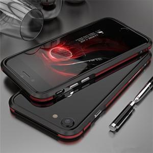 MQman iphone7 アルミバンパー iphone8 ケース 2ルム付き 背面強化ガラスフィルム付き (iphone7/8, 赤+黒)