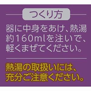 マルコメ FD料亭の味 茄子 8g×10個