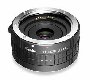 Kenko カメラ用アクセサリ テレプラス HD 2X DGX キヤノン EOS EF/EF-Sマウント用 835661
