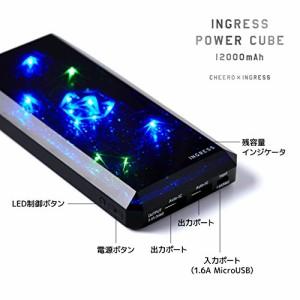 {イングレス公式} cheero Ingress Power Cube12000mAh 大容量 モバイルバッテリー