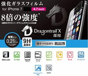 エレコム iPhone7 フィルム / アイフォン7 液晶保護 ガラスフィルム ドラゴントレイル PM-A16MFLGGDT
