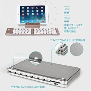 多機能 スタンド Bluetooth 折りたたみ キーボード ◇HB022A (ゴールド)