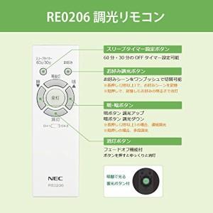 NEC LEDシーリングライト LIFELED'S 調光タイプ ~6畳 HLDZA0669