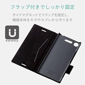 エレコム Xperia XZ1 ケース SO-01K() / SOV3リム サイドマグネット カモフラ(ブラック) PM-XZ1PLFUCF