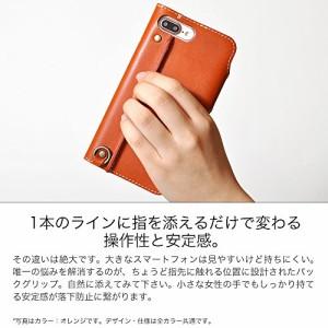 (HUKURO)iPhone8 Plus/7 Plus 手帳型ケース us/7 Plus 手帳型ケース 栃木レザー (左手持ち, ブラウン)