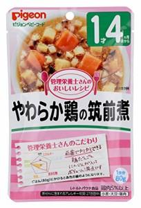 ピジョン 管理栄養士さんのおいしいレシピ やわらか鶏の筑前煮 80g×12個