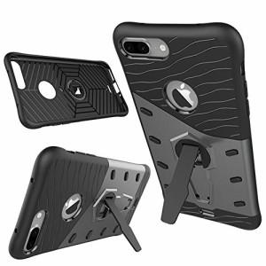 iPhone8 Plus ケース / iPhone7 plus ケース 耐衝撃、 ストラップホール付き スタンド機能 (ブラック)