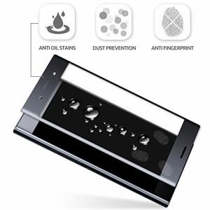 Gosento(3D炭素繊維)Xperia XZ1 フィルム ガラスフ硬度9H 気泡防止 Sony Xperia XZ1 対応 (ブラック)