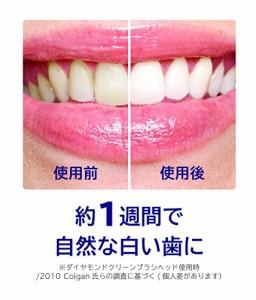 フィリップス 電動歯ブラシ ソニッケアー(ヘルシー ホワイトプラス) HX8915/01