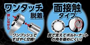 高儀 GISUKE カラーラインソケット レンチセット 18pcs 9.5mm角 SWS-300