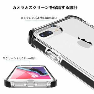 Senbowe iphone7 Plusケース/iphone8 Plusケース 背面クリア 耐衝撃 擦り傷防止 柔軟型 アイフォン7 Plus/8 Plus カバー(ブラック)