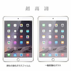 iPad Mini 4 強化ガラスフィルム PopSky採用0.3mm 強化ガラス ラウンドカッティング 硬度9H ラウni4, 強化ガラスフィルム)