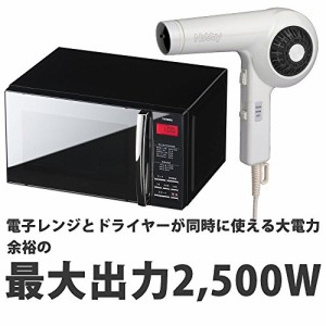 海外旅行用 電源変換プラグ付 電源タップ 5口 PowerCube 1930 (USB付)