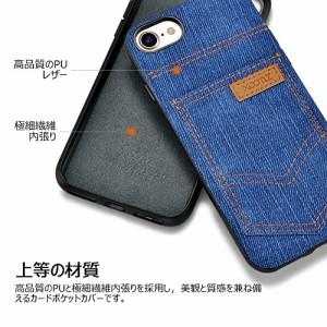 iPhone7 レザーケースXOOMZデニム風PUカバー カードポケット付き 吸着機能 耐衝撃スマートフォン背面ケース 対応 Apple iPho