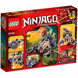 レゴ (LEGO) ニンジャゴー アナコンクラッシャー 70745