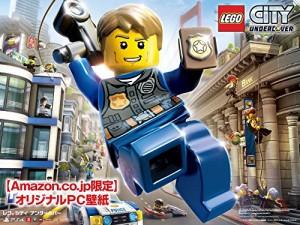 レゴ (R) シティ アンダーカバー 【限定】PC壁紙 配信