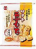 岩塚製菓 ソフト豆もち 12マイ×12個