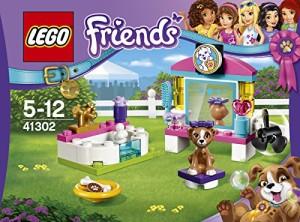 レゴ (LEGO) フレンズ 子犬のトリミングサロン 41302